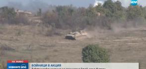 25 тона боеприпаси изстреляни при учение в Хасковско (ВИДЕО)