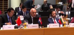 Борисов пред АСЕМ: България работи за засилване свързаността на Балканите
