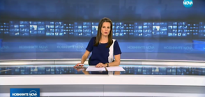 Новините на NOVA (19.10.2018 - следобедна)