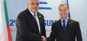 Борисов и Медведев в разговор за енергетиката и туризма
