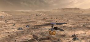 НАСА не може сама да изпрати експедиция до Марс