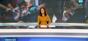 Новините на NOVA (19.10.2018 - късна)