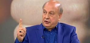 Георги Марков: Меркел си отива, но завлича всички със себе си