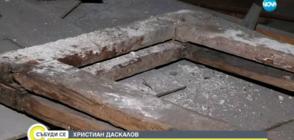 Започна кампания за възстановяването на Студентския дом в София