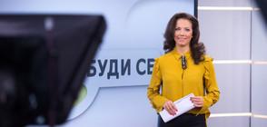 """""""Събуди се"""" с Дивна и Илия Троянов"""