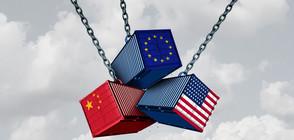 Вашингтон: Съперниците ни разширяват влиянието си в Европа
