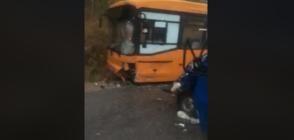 Тежка катастрофа с автобус на градския транспорт, има ранени (ВИДЕО)