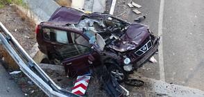 """Кола се наниза в мантинелата на """"Струма"""", мъж е ранен (СНИМКИ)"""