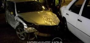 Дрогиран шофьор помете 7 коли в София (ВИДЕО+СНИМКИ)