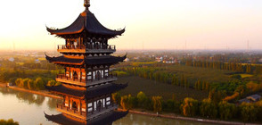 """Без багаж"" в непознатия Китай"