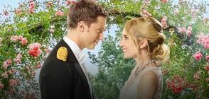 """Романтичен кино следобед с премиерата на """"Принцът от мечтите"""" по NOVA"""