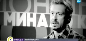 Калин Врачански - един влюбен мъж, който не спира да мечтае (ВИДЕО)