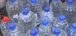 Пуснаха водата в Лом и близките села