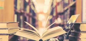 Започва националната седмица на четенето