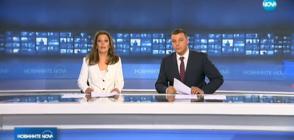 Новините на NOVA (21.10.2018 - централна)