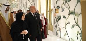 Борисов посети най-големия мюсюлмански храм в ОАЕ (ВИДЕО+СНИМКИ)