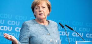 Меркел: Износът на оръжия за Саудитска Арабия е невъзможен