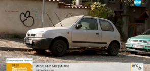 ЗАМЪРСЯВАШ - ПЛАЩАШ ПОВЕЧЕ: Ще разчисти ли старите коли по-високият данък?