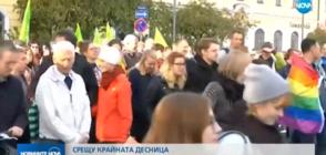 Хиляди германци протестираха срещу крайнодясно движение