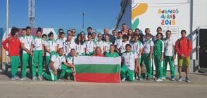 Медалистите ни от младежката олимпиада се прибраха в България