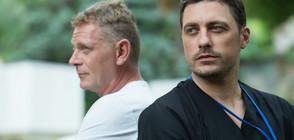 """Гневът завладява лекарите в новите епизоди на """"Откраднат живот"""" по NOVA"""