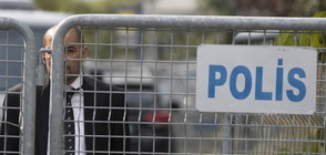Турската полиция намери изоставена кола с дипломатически номера