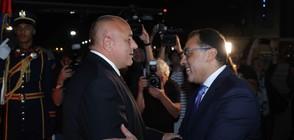 Борисов пристигна на официално посещение в Кайро