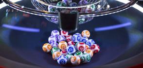 Джакпотът в американската лотария достигна 2.2 млрд. долара