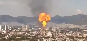 ЕКСПЛОЗИЯ В МЕКСИКО: Евакуираха 2000 души (ВИДЕО)