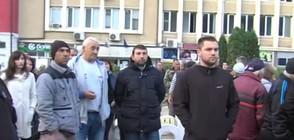 Жителите на Бобошево на протест заради постоянни прекъсвания на тока (ВИДЕО)