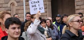 Майките на деца с увреждания отново излизат на протест