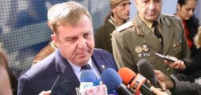 Каракачанов: Аз повече ролята на синя каска няма да играя