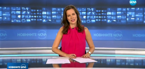 Новините на NOVA (23.10.2018 - следобедна)