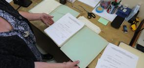 Комисията по досиетата показа публично архивите на ДС (СНИМКИ)