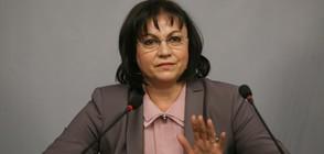 Нинова твърди, че е следена от МВР при обиколките й в страната