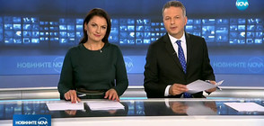 Новините на NOVA (23.10.2018 - централна)