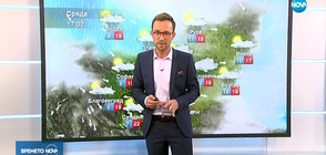 Прогноза за времето (23.10.2018 -централна )