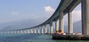 Най-дългият мост в света свързва Хонконг и Макао (ВИДЕО)