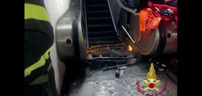 Десетки пострадаха при инцидент в метрото в Рим (ВИДЕО)