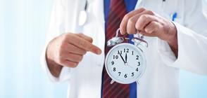 Кардиолози се обявиха против смяната на часовото време – защо?