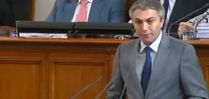 РЕАКЦИИ В ПАРЛАМЕНТА: БСП и ДПС искат оставката на Валери Симеонов