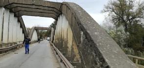 Премахват временния мост над река Искър край село Чомаковци