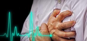 Зимата увеличава риска от сърдечен пристъп