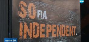 SOFIA INDEPENDENT FESTIVAL: 30 филма се борят за наградата от 55 000 евро