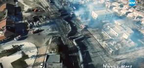 Експертиза: Печка е причинила взрива в Хитрино