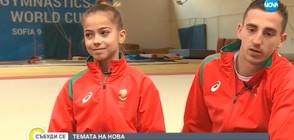 """""""Темата на NOVA"""" в аванс: Историите на младите олимпийски надежди на България (ВИДЕО)"""