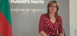 Без визи за българите, които ще пътуват до Великобритания за 3 месеца (ВИДЕО)