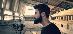 """Пламен Денчев с нов сингъл """"Мислиш ли?"""" и въздействащо графично видео"""