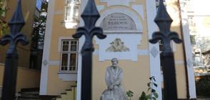Столичната община засега няма да купува къщата на Яворов