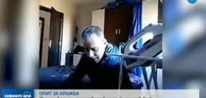 Скрита камера засне обирджии
